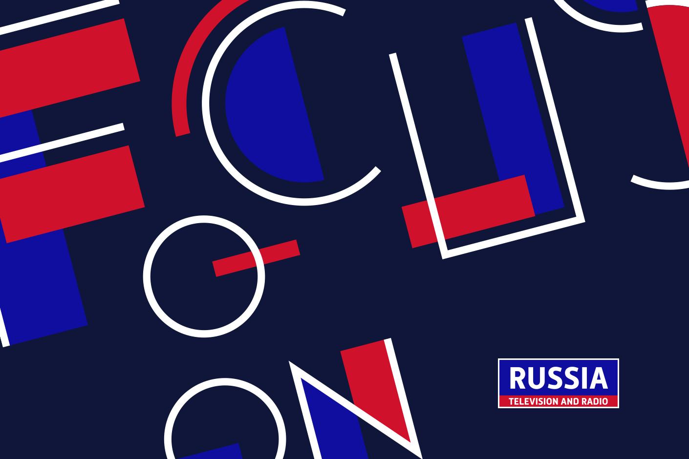 Каталог ВГТРК Россия 1