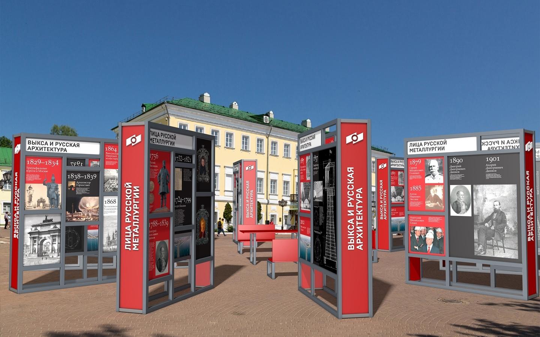 Книгоград. Юбилейная выставка Объединенной металлургической компании (ОМК)