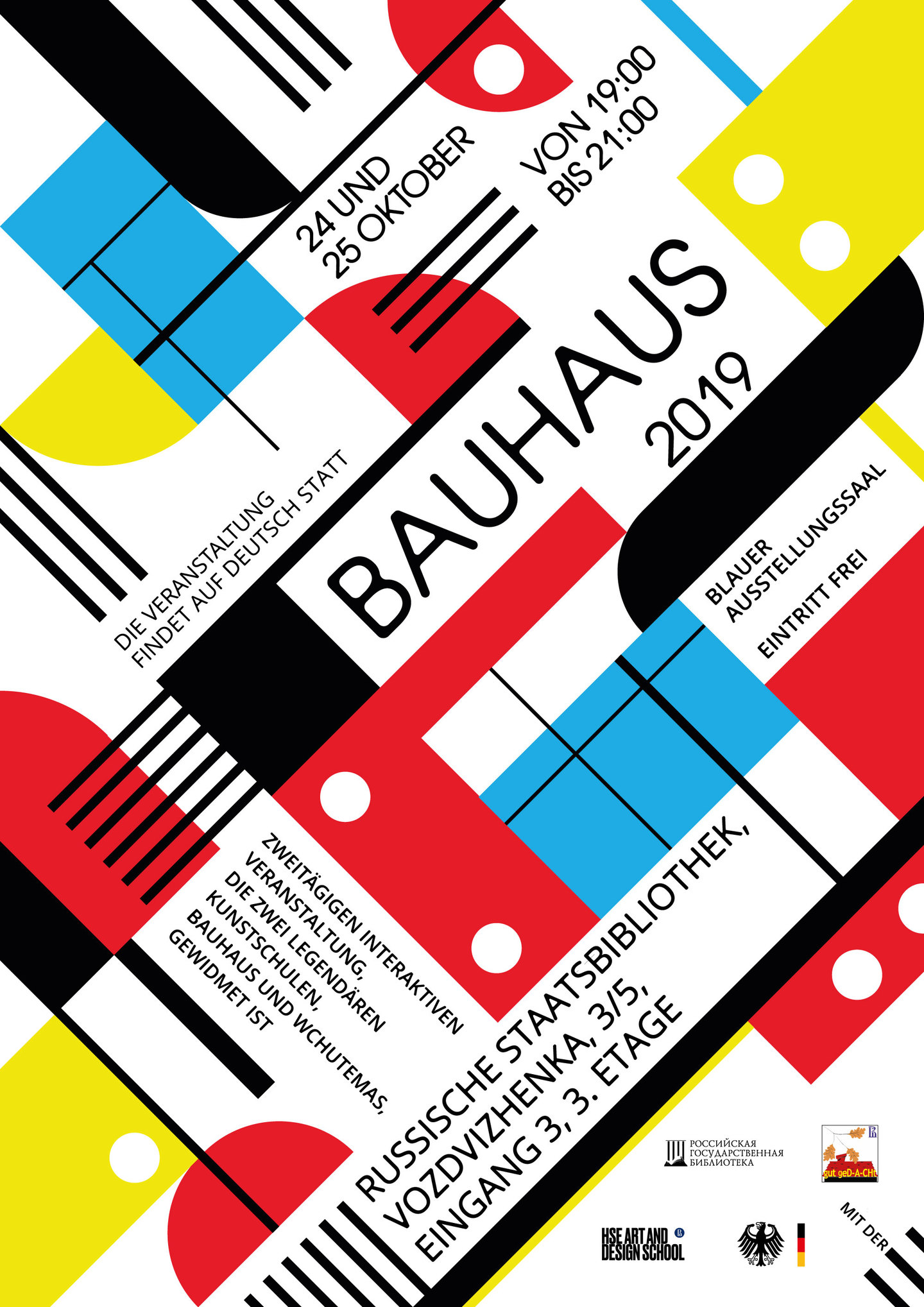 Плакаты для Российской государственной библиотеки (РГБ)