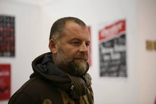 Эрик Белоусов
