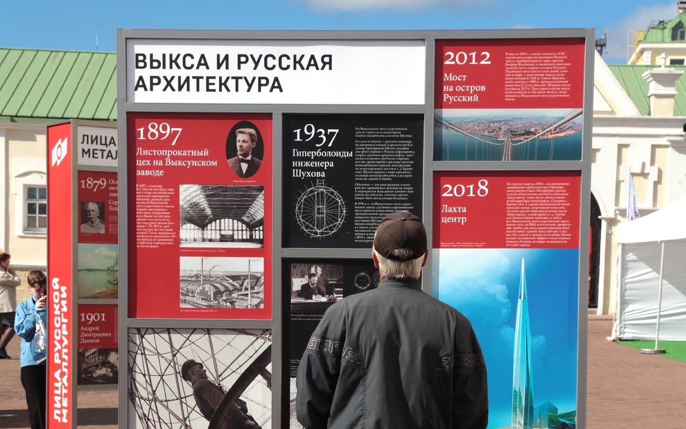 Книгоград. Юбилейная выставка ОМК — hsedesignlsb.ru