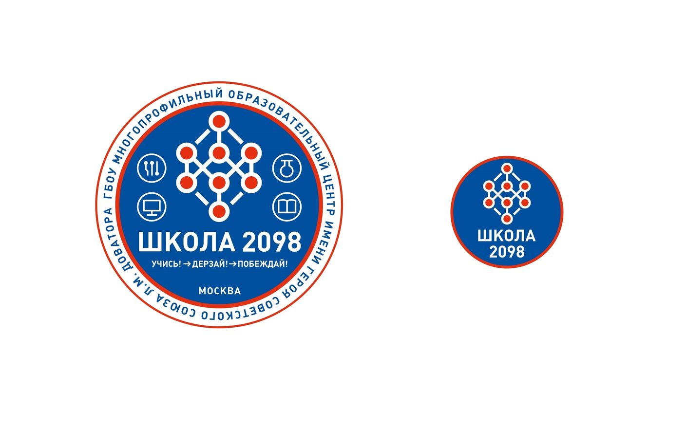 Айдентика для школы № 2098. Лаборатория дизайна НИУ ВШЭ - hsedesignlab.ru