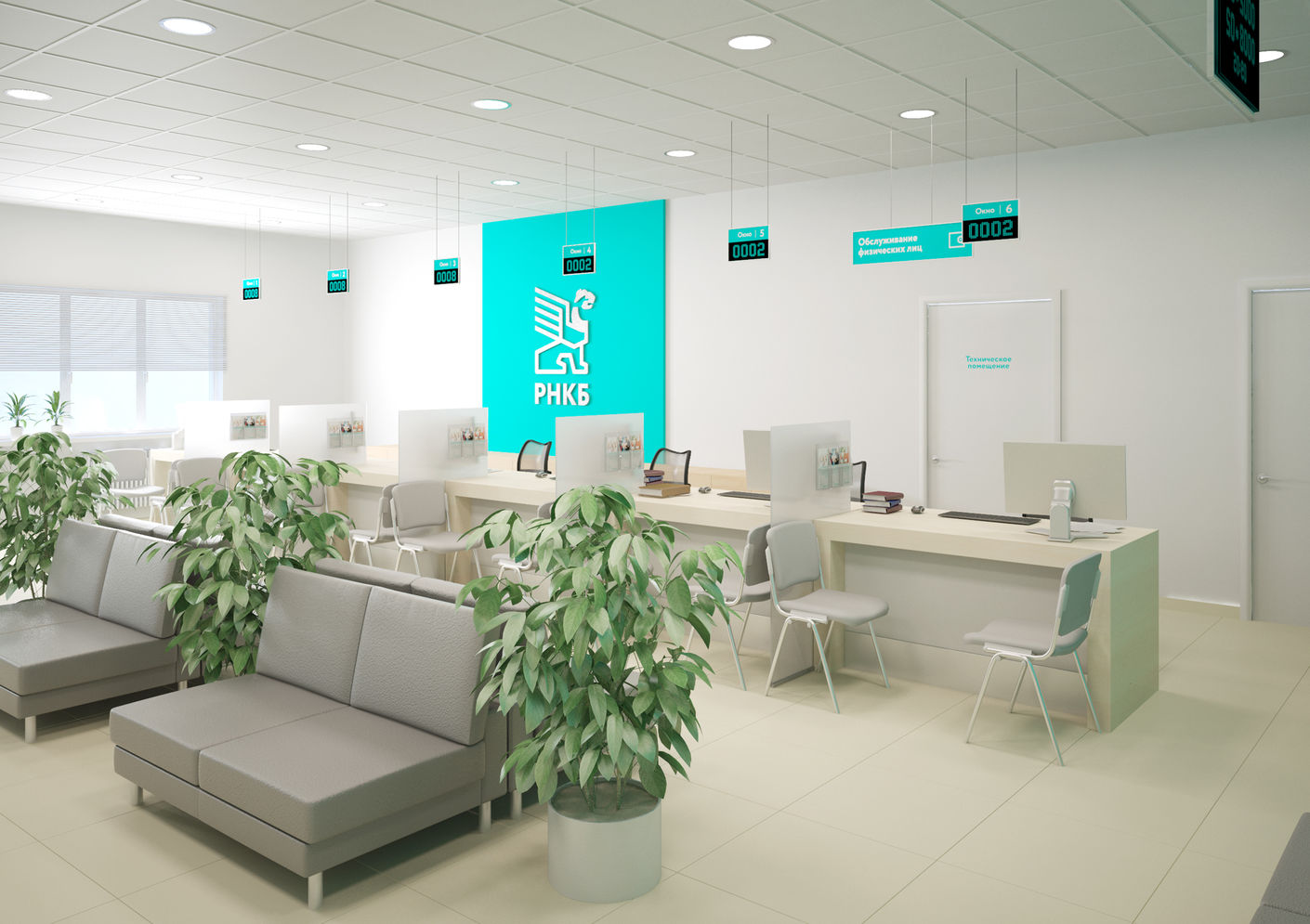 Разработка фирменного стиля для банка РНКБ - hsedesignlab.ru