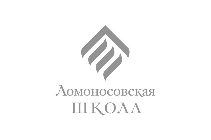 Ломоносовская школа