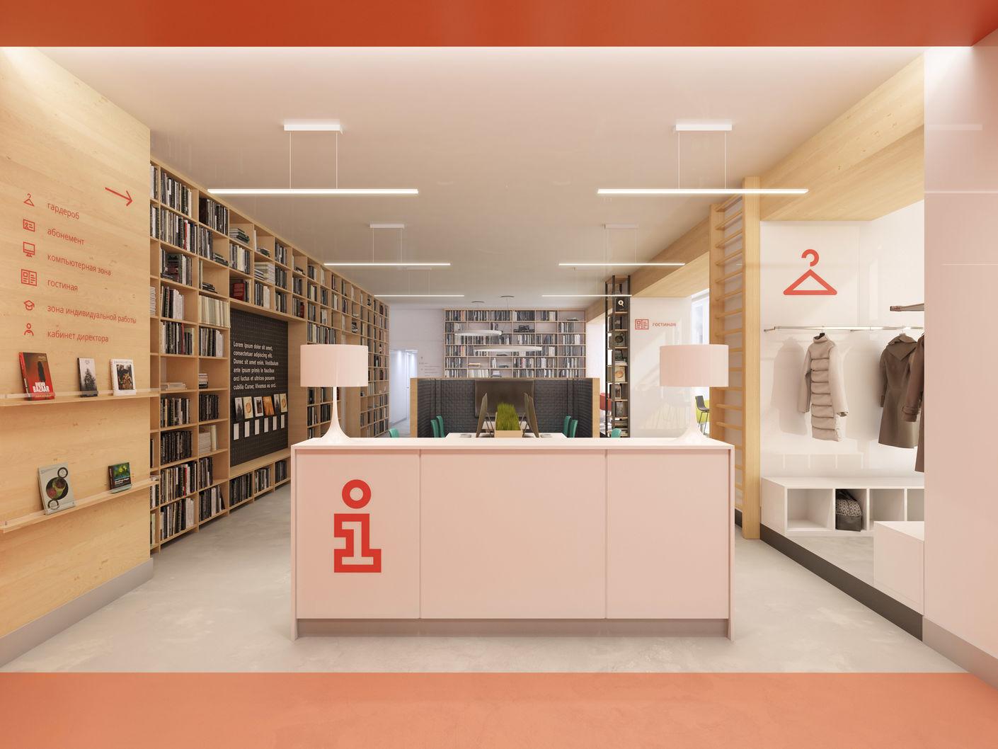 """Проект """"Читающая Сатка"""". Дизайн городской библиотеки - hsedesignlab.ru"""