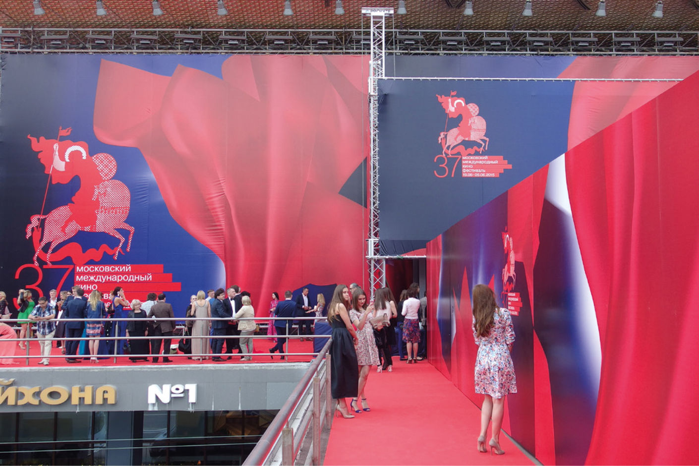 Дизайн и оформление Московского международного кинофестиваля, 2012-2019