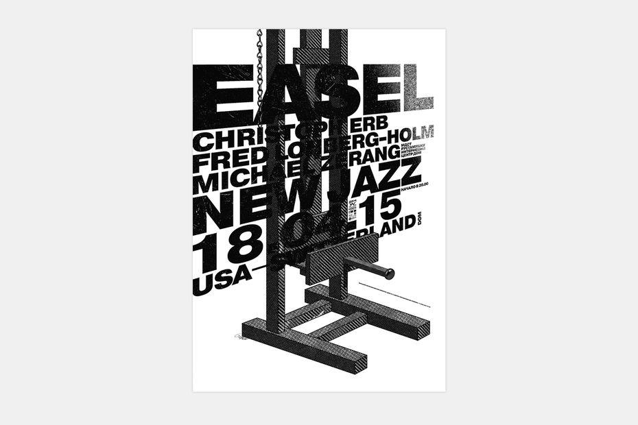 Плакаты для культурного центра. Лаборатория дизайна НИУ ВШЭ - hsedesignlab.ru
