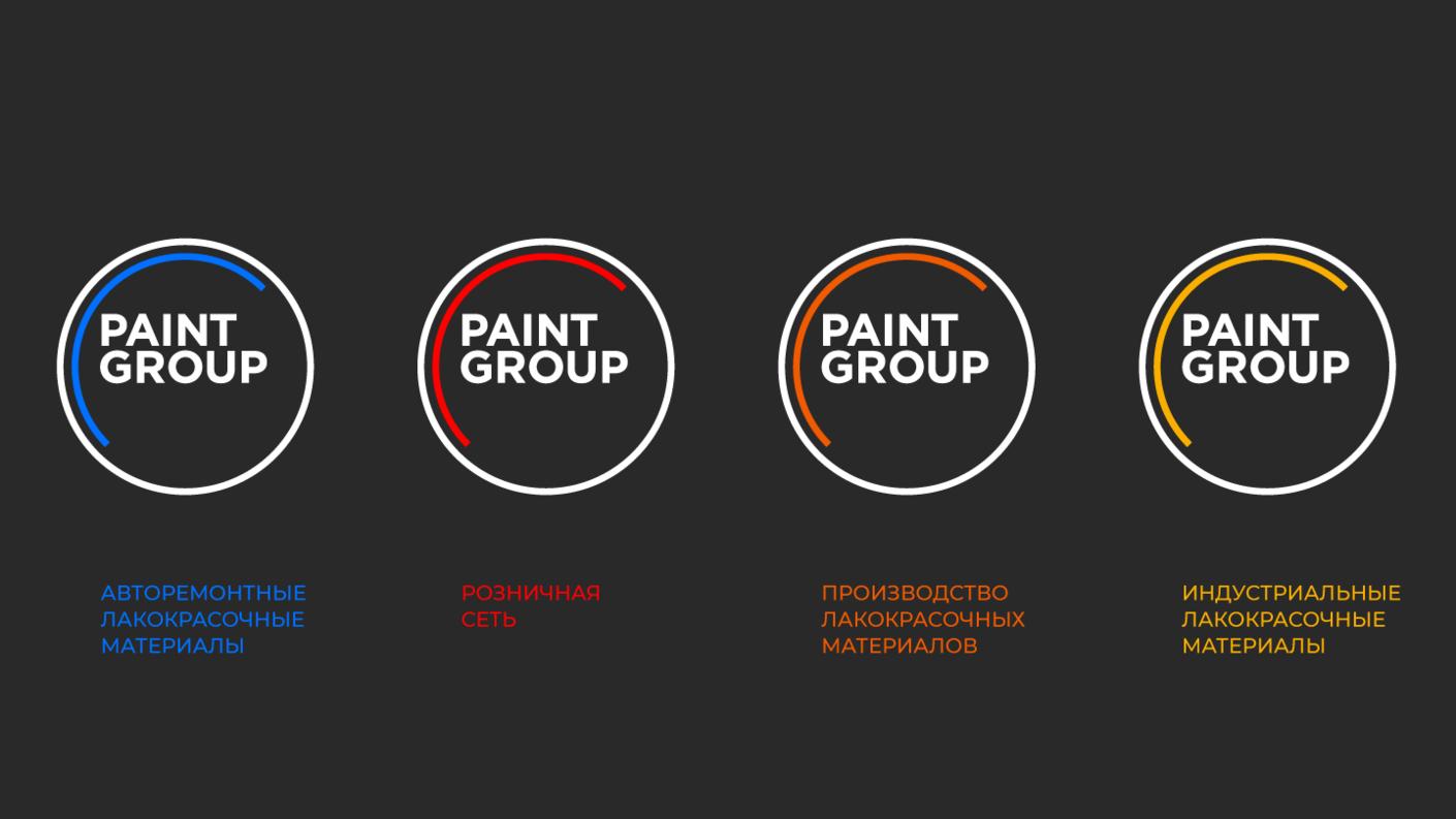 Создание бренда Paintgroup, партнерский проект - hsedesignlab.ru