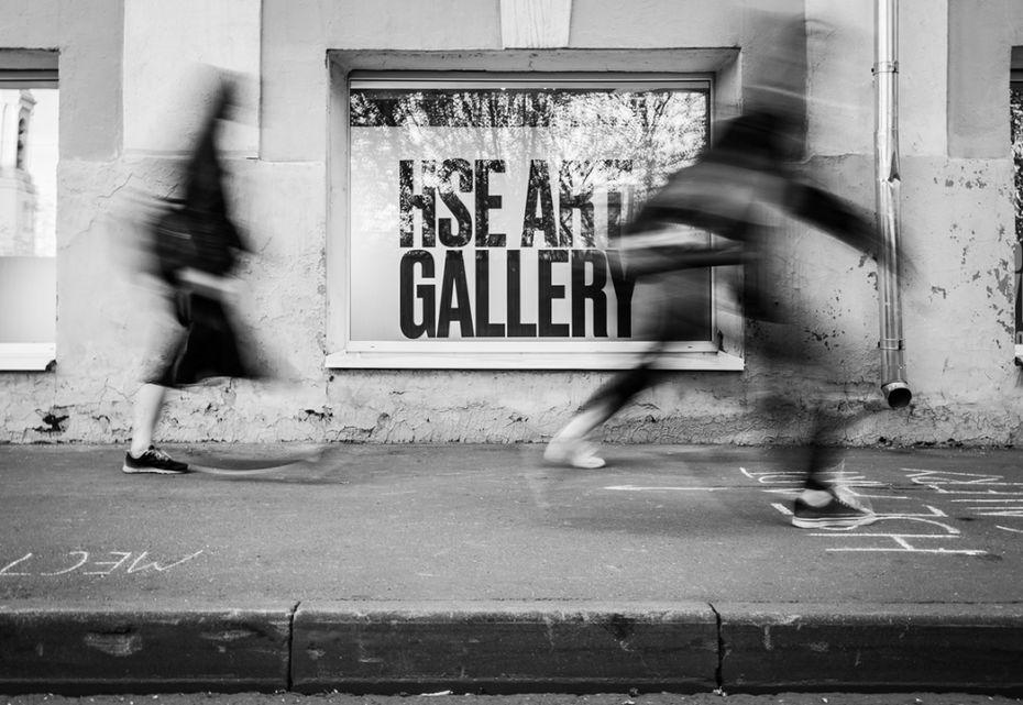 HSE ART GALLERY