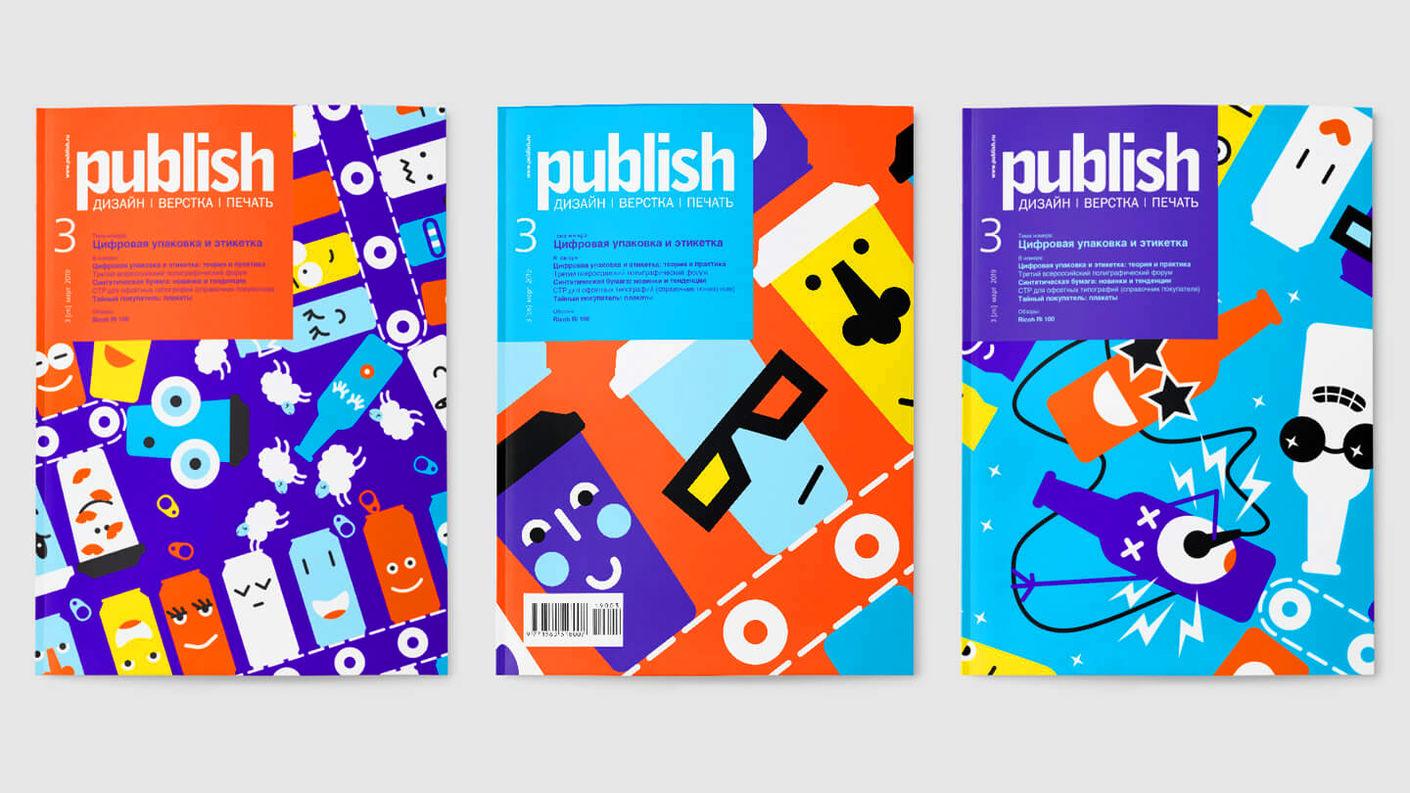 Вариативная обложка для журнала Publish, партнерский проект Лаборатории дизайна и Артоники - hsedesignlab.ru