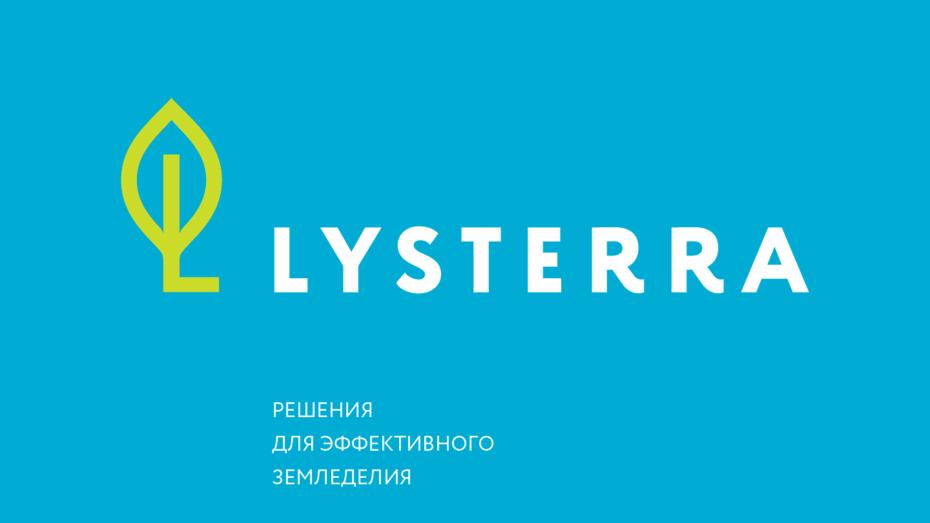 Ребрендинг Lysterra