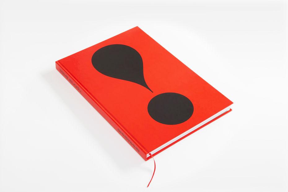 Подарочная книга для компаний Внимание, пропаганда!, 2019, Агей Томеш, Лаборатория дизайна НИУ ВШЭ