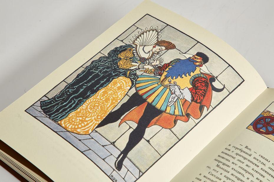 Рисунки к Сказкам издательства И.Кнебеля, 2016
