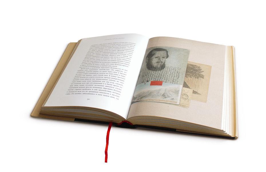 Иллюстрации кроману Г.Г.Маркеса «Сто лет одиночества»