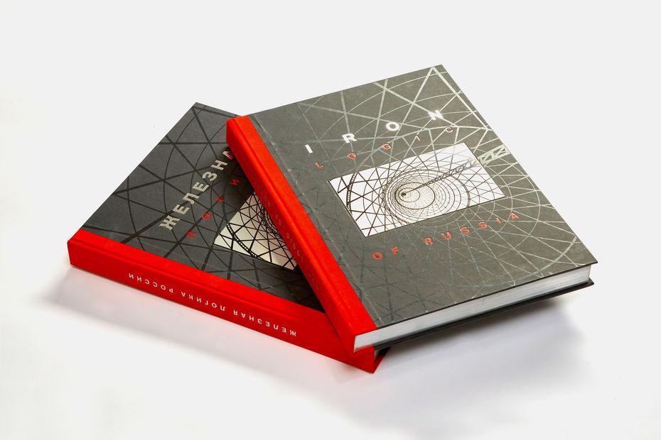 Издание книг для компаний