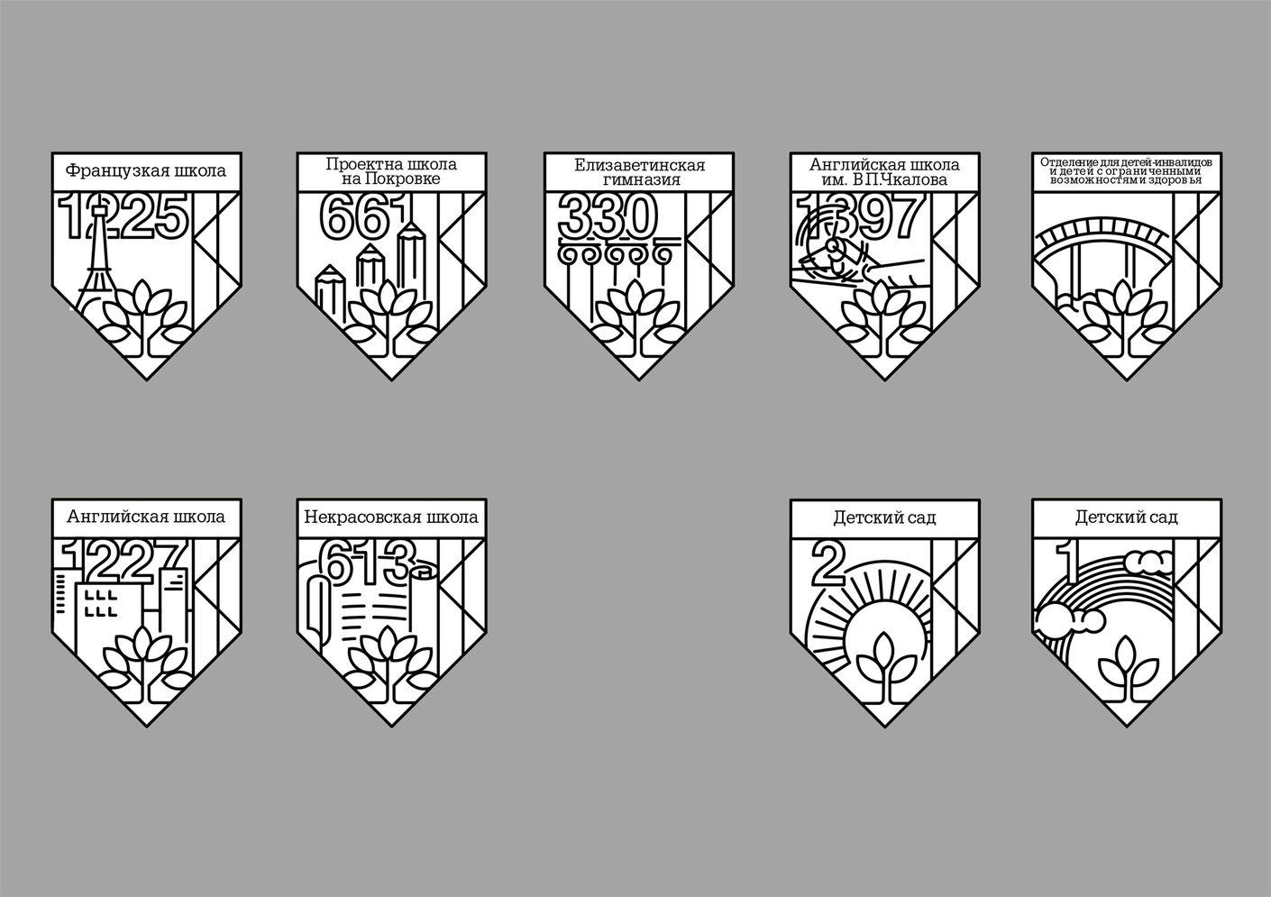 Брендинг школы «Покровский квартал», Лаборатория дизайна НИУ ВШЭ - hsedesignlab.ru