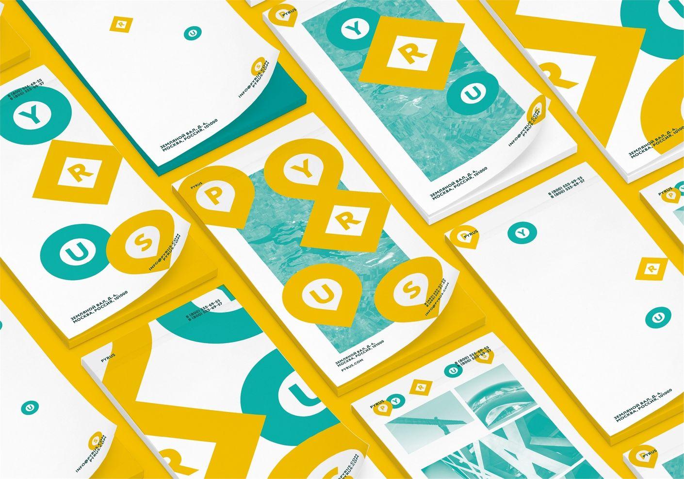 Фирменный стиль компании Pyrus от Лаборатории дизайна НИУ ВШЭ - hsedesignlab.ru