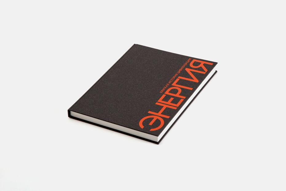 Издание отраслевых книг для компаний, энциклопедий