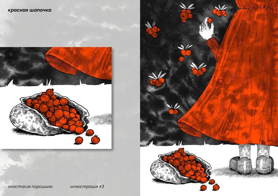Иллюстрации по«Красной шапочке», автор: А.Порошина