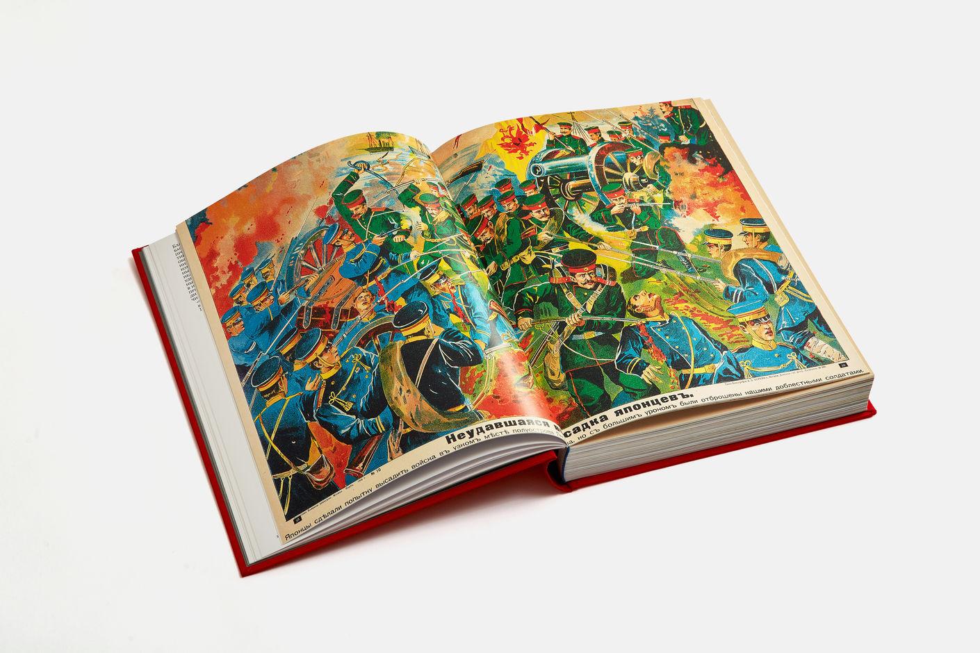 Подарочная книга Россия 20-й век, 2003, Агей Томеш, Лаборатория дизайна НИУ ВШЭ
