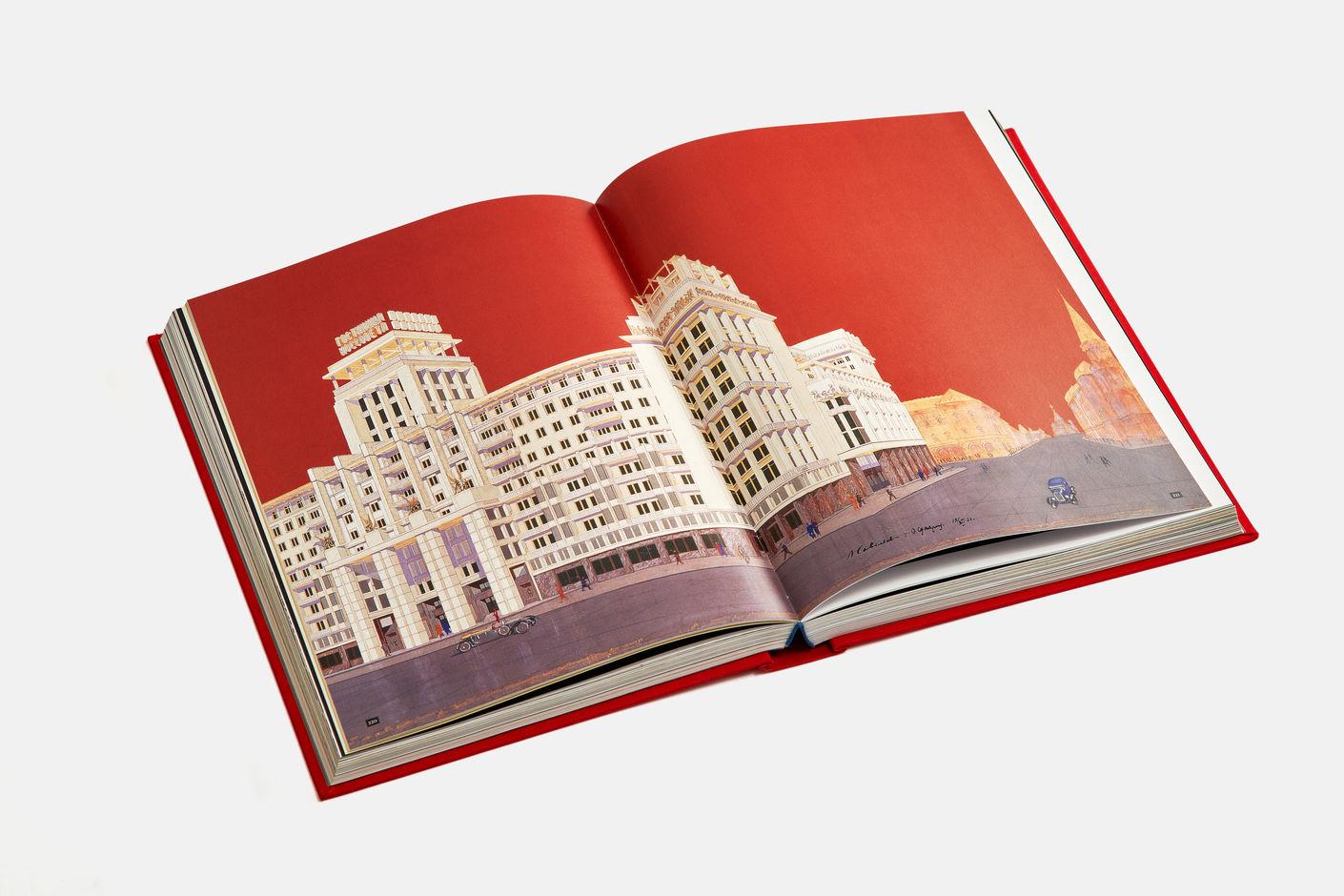 Подарочная книга Россий 20-й век, 2003, Агей Томеш, Лаборатория дизайна НИУ ВШЭ