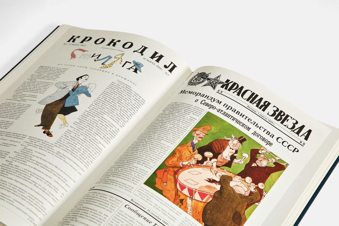 Подарочная книга Пресса, 2016, Агей Томеш Лаборатория дизайна НИУ ВШЭ