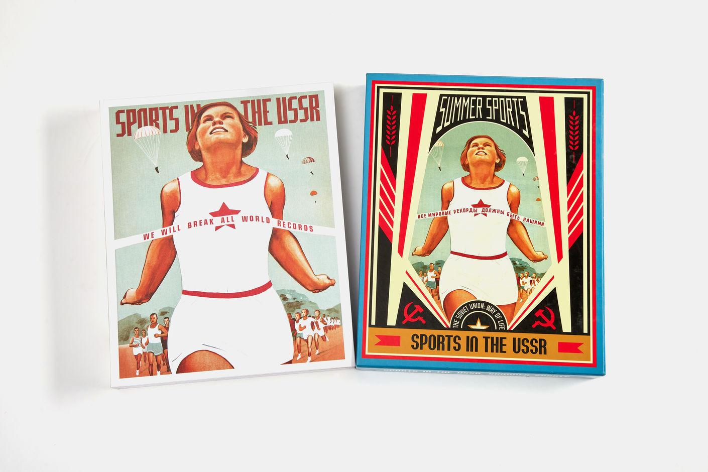 Подарочная книга Спорт в СССР, Агей Томеш