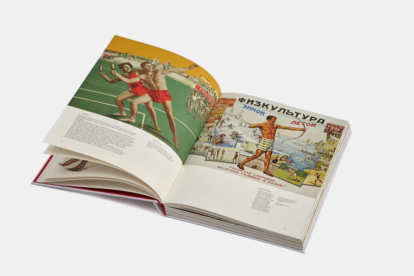 Подарочная книга Спорт в СССР, 2012 Агей Томеш, Лаборатория дизайна НИУ ВШЭ