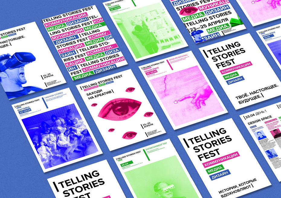 Разработка фирменного стиля для фестиваля Telling Stories