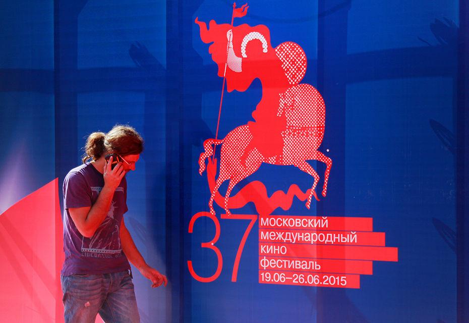 Дизайн Московского международного кинофестиваля, 2012-2019