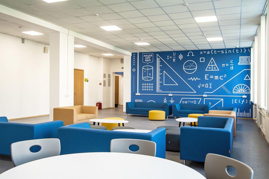 Центр дизайна образовательной среды