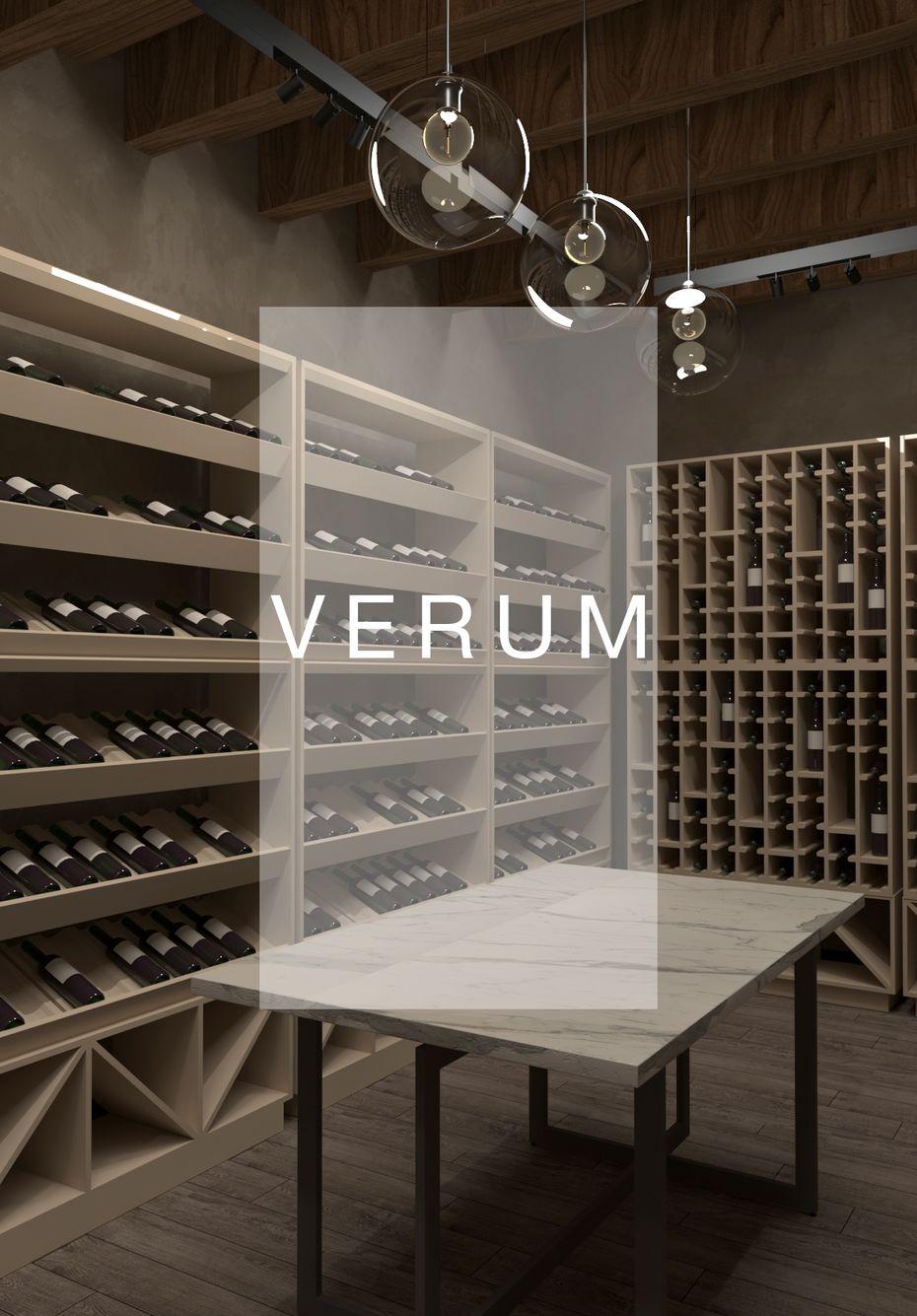 Офис винной торговой компании Verum