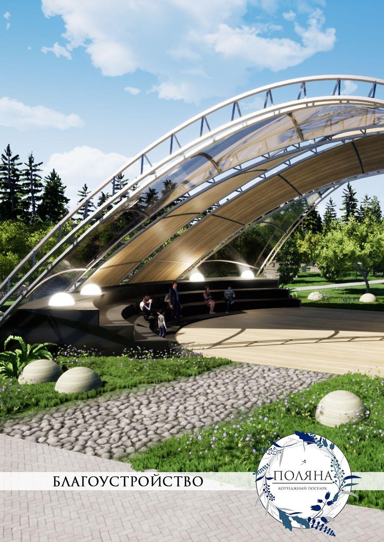 Благоустройство коттеджного поселка «Поляна»