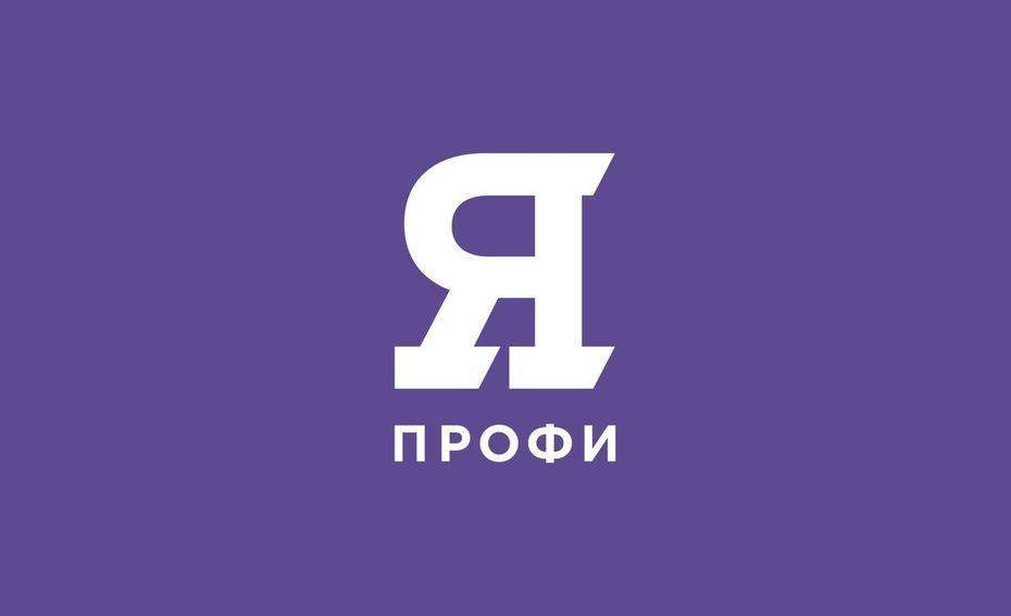 Разработка фирменного стиля для олимпиады «Я— профессионал»