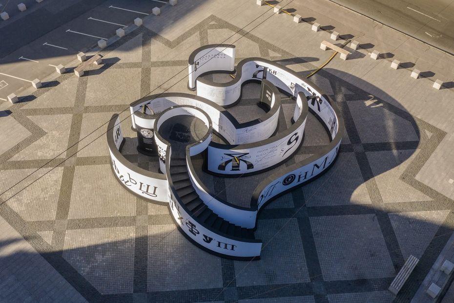 Выставка «33Знака» вСанкт-Петербурге