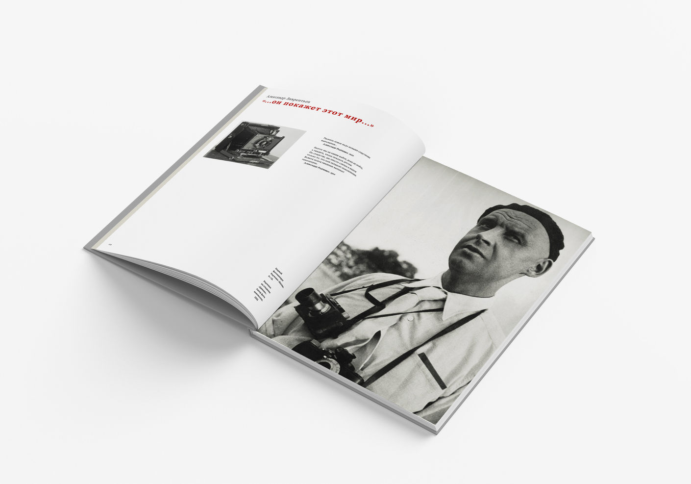 Издательство Лаборатории дизайна НИУ ВШЭ