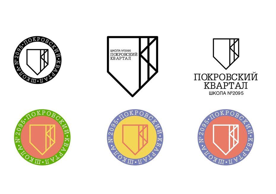 Брендинг школы «Покровский квартал»