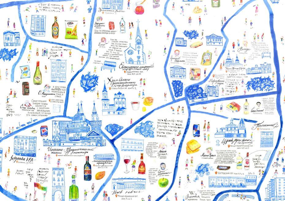 «Москва синяя». Алкогольные маршруты Китай-города