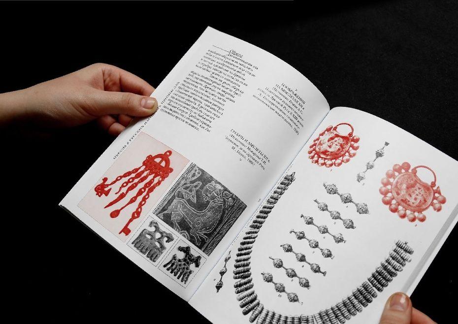 Визуальное исследование «Образы врусских народных промыслах»